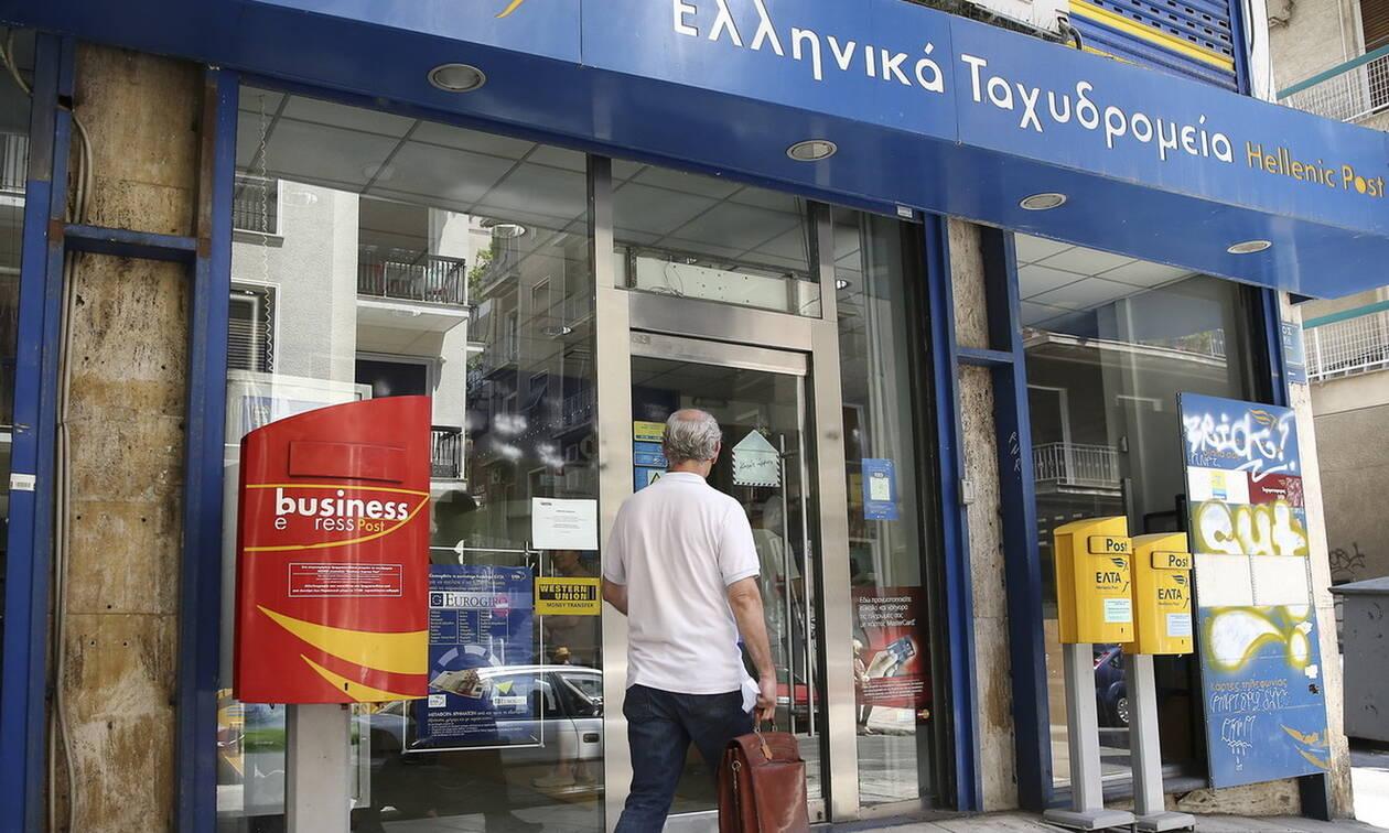 ΑΑΔΕ: Άκυρο το χαράτσι των 15 ευρώ από τα ΕΛΤΑ και τα τελωνεία