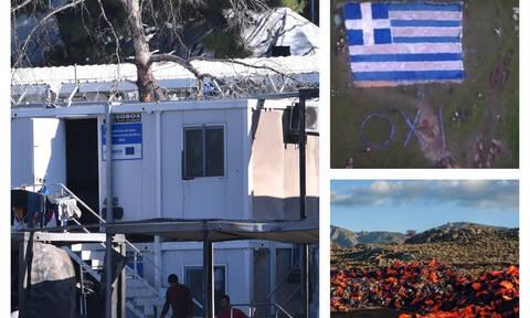 «Αναβρασμός» στα νησιά: Σχημάτισαν ελληνική σημαία και ένα «ΟΧΙ» στη θέση της νέας δομής μεταναστών