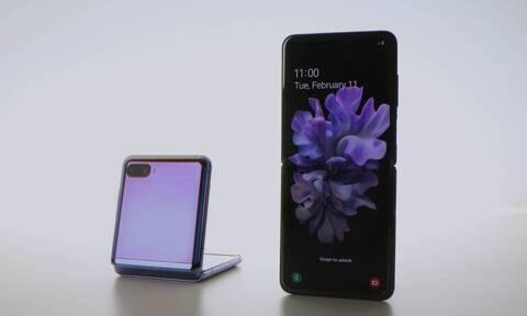 Το μέλλον αλλάζει σχήμα με το Galaxy Z Flip