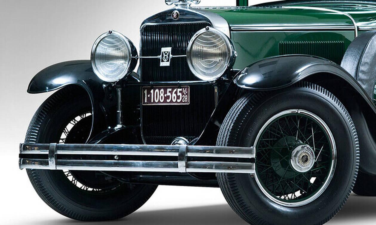 Τολμάς να το αγοράσεις; Πωλείται το αυτοκίνητο του πιο διάσημου μαφιόζου!
