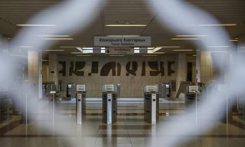 Απεργία Τρίτη (18/02): Δείτε ποιοι απεργούν