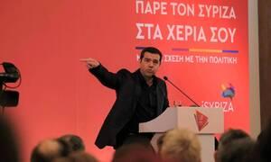 Τσίπρας: Ο Μητσοτάκης εξοφλεί γραμμάτια σε εκείνους που τον έκαναν πρωθυπουργό