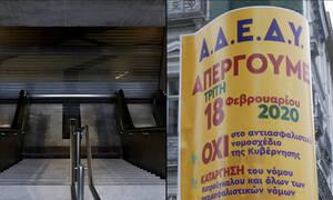 Απεργία για το ασφαλιστικό: «Χειρόφρενο» στα Μέσα Μεταφοράς - Ποιοι απεργούν