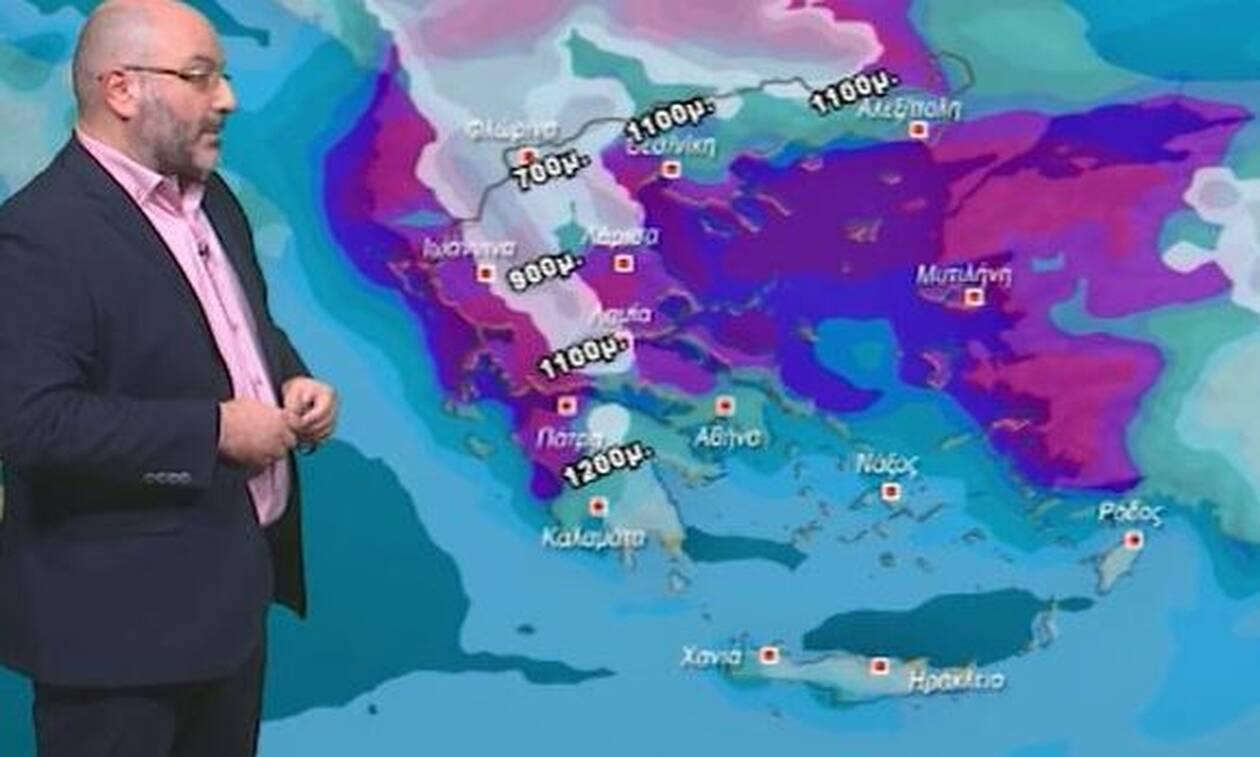 Καιρός: Ραγδαια επιδείνωση την Τσικνοπέμπτη! Πού θα χιονίσει; Ενημέρωση Αρναούτογλου (vid)