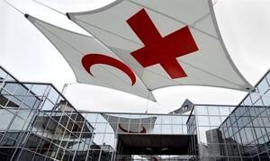 Μνημόνιο συνεργασίας μεταξύ του Ελληνικού Ερυθρού Σταυρού και της Τουρκικής Ερυθράς Ημισελήνου