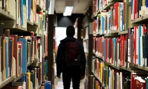 Σάλος: Αυτό είναι το ζευγάρι που γύρισε πορνό σε βιβλιοθήκη