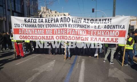 Центр Афин перекрыт из-за массовых протестов против закона о социальном страховании