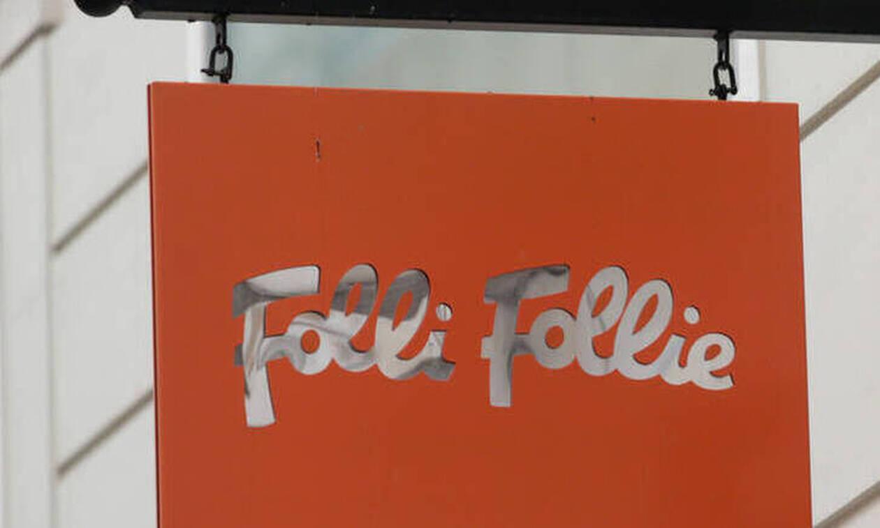 Folli Follie: Η Αρχή για το Ξέπλυμα «δέσμευσε» τις μετοχές της στην ελβετική Dufry