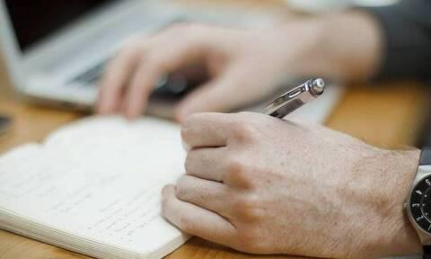 Φορολογικές δηλώσεις 2020: Πότε θα «ανοίξει» το TAXISnet - Εκπνέει η προθεσμία για τις χωριστές