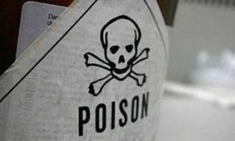 Νέα αυτοκτονία συγκλονίζει στην Κρήτη: 40χρονος έβαλε τέλος στη ζωή του με φυτοφάρμακο