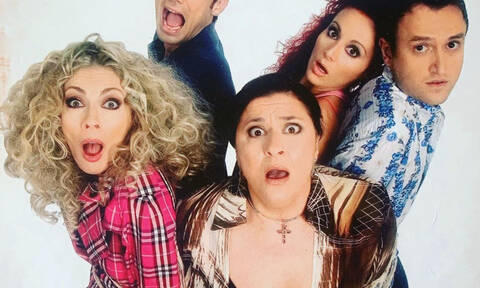 Οι πρωταγωνιστές του Παρά Πέντε έκαναν reunion μετά από 15 χρόνια και δηλώνουμε ενθουσιασμένοι