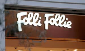 Αλλάζει διοίκηση η Folli Follie: Δείτε το νέο ΔΣ - Δεκτή η αίτηση της Επιτροπής Κεφαλαιαγοράς