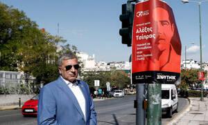 Έξαλλος ο Πατούλης με τις αφίσες του Τσίπρα στην Αθήνα: Κανείς δεν είναι υπαράνω του νόμου