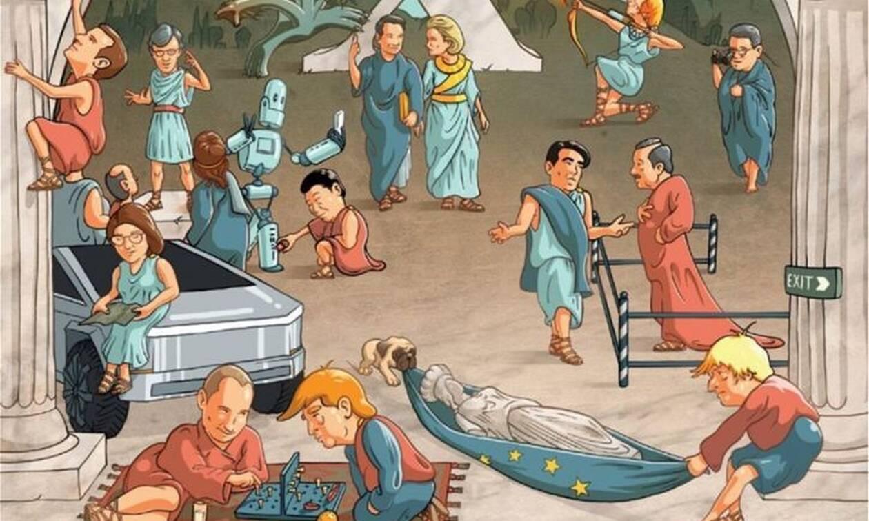 New Europe: Το εξώφυλλο με Μητσοτάκη, Τραμπ και Ερντογάν - «Αυτός είναι ο κόσμος μας»