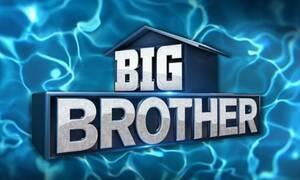 Big Brother: Έτσι είναι το σπίτι από ψηλά (vid)