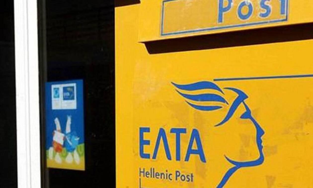 «Βόμβα»: Αλλάζουν οι ταχυδρομικοί κώδικες σε όλη τη χώρα