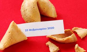 Fortune Cookie: Η «προφητεία» σου για σήμερα 23/02