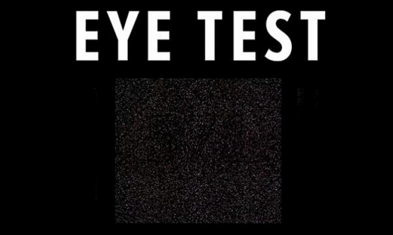 Πόσο παρατηρητικοί είστε; Ποιον αριθμό βλέπετε; (pics)