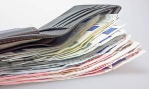 Συντάξεις Μαρτίου 2020:  Πότε θα καταβληθούν - Αναλυτικά οι ημερομηνίες ανά Ταμείο
