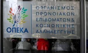 ΟΠΕΚΑ - Επιδόματα 2020: Πότε θα μπουν τα χρήματα στους λογαριασμούς των δικαιούχων