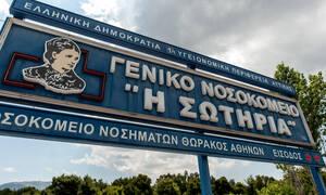 Κοροναϊός: Στο «Σωτηρία» οι Έλληνες που επέστρεψαν από το Diamond Princess