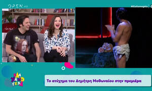 Ατύχημα για τον Δημήτρη Μοθωναίο στη θεατρική του πρεμιέρα! Τρελό γέλιο στο πλατό (video)