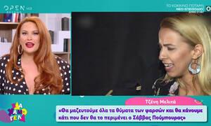 BFF: Η φάρσα στην Τζένη Μελιτά και η απειλή της στον Πούμπουρα: «Θα πάθεις τέτοιο χουνέρι…» (video)