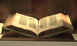 Η πορεία του βιβλίου από τη Βίβλο του Γουτεμβέργιου (photos+videos)