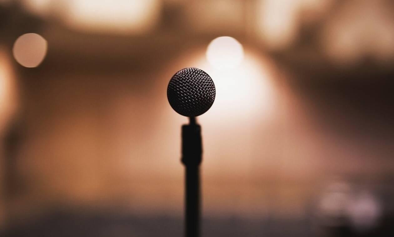 Δύσκολες ώρες για πασίγνωστη τραγουδίστρια