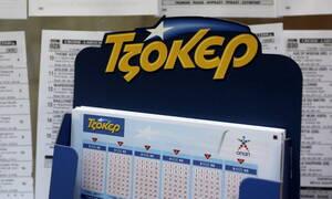 Κλήρωση Τζόκερ: Αυτός είναι ο υπερτυχερός - Με 15 ευρώ κέρδισε 6.179.415,45 ευρώ!