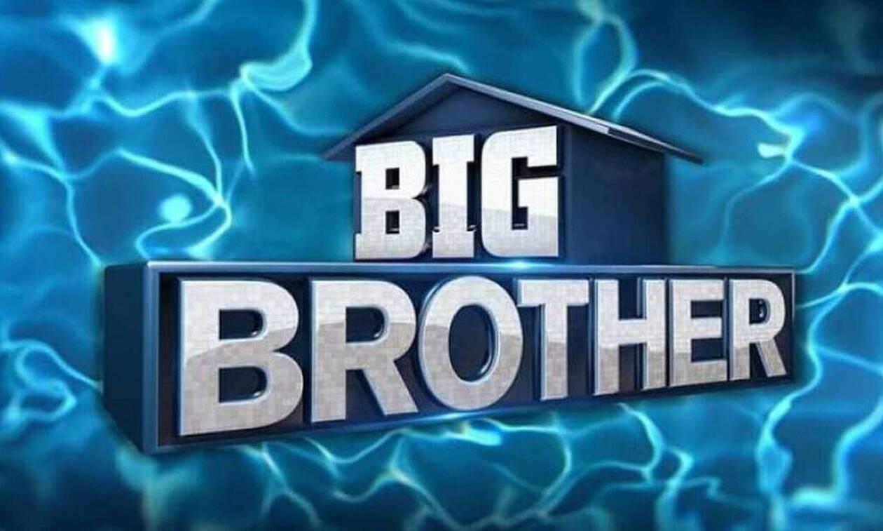 Σάλος με το Big Brother - Δεν φαντάζεστε ποιος μπαίνει στο reality