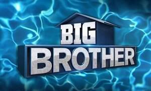 Big Brother: Σάλος με πρώην αντιδήμαρχο - Άφησε τον Δήμο για το reality