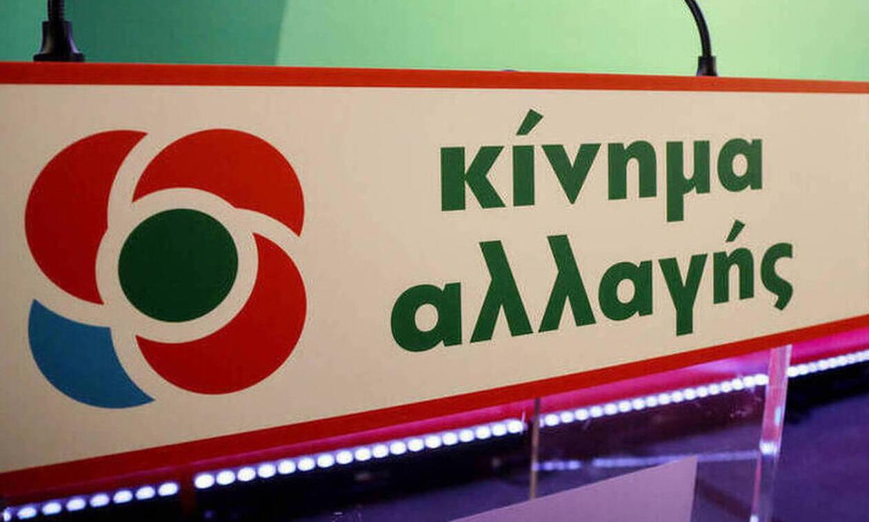 ΚΙΝΑΛ: Ο Παπαγγελόπουλος παρεμβαίνει όπως επί ΣΥΡΙΖΑ