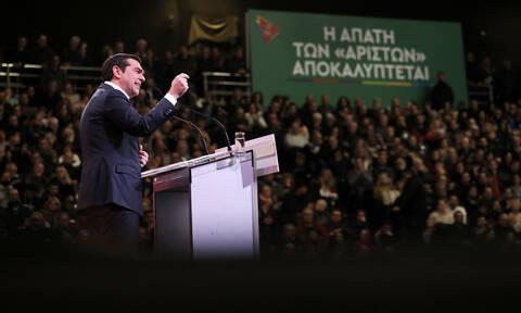 Πρώην υπουργός της Νέας Δημοκρατίας βρήκε τον σωσία του στην ομιλία Τσίπρα