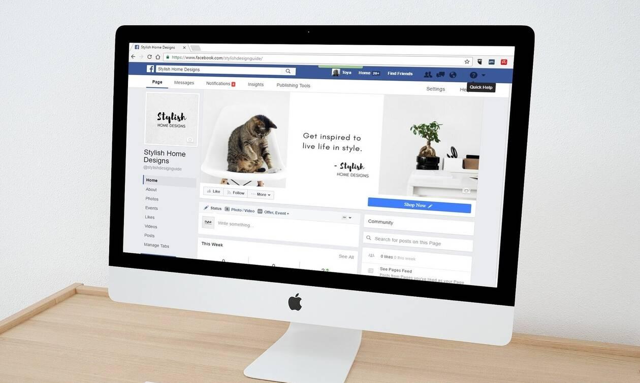 Προσοχή! To Facebook μοιράζει λεφτά - Έτσι θα πάρετε και εσείς χρήματα (pics)