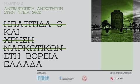 Αυξημένος αριθμός κρουσμάτων HIV και μεγάλη διασπορά ηπατίτιδας C στη Θεσσαλονίκη