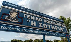 Κοροναϊός στην Ελλάδα: Συναγερμός στο «Σωτηρία» - Ναυτικός με ύποπτα συμπτώματα