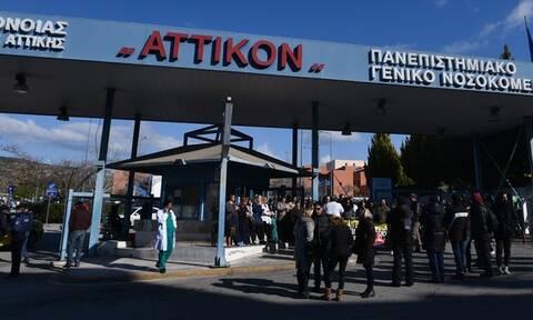 Κοροναϊός στην Ελλάδα: Αρνητικό το δείγμα σε «Σωτηρία» και «Παίδων» - Ύποπτο κρούσμα στο «Αττικόν»