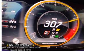 Δείτε μια Mercedes-AMG Ε 63S να επιταχύνει από στάση έως τα 307 χλμ./ώρα