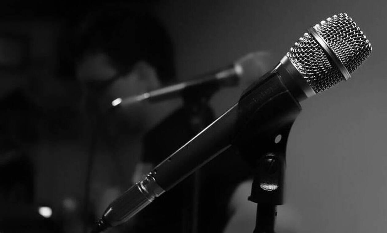 Σοκάρει πασίγνωστη τραγουδίστρια: «Με βιάσαν και με κράτησαν όμηρο για μέρες»