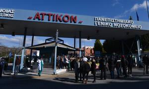 Κοροναϊός: Αγωνία για το ύποπτο κρούσμα στο «Αττικόν» - Σήμερα τα αποτελέσματα