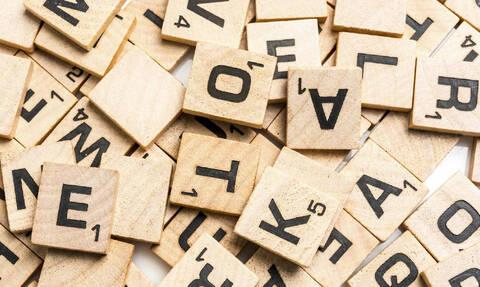 Ποια είναι η πασίγνωστη ελληνική λέξη που λίγοι ξέρουν τι σημαίνει!