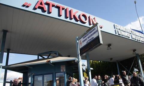Κοροναϊός στην Ελλάδα: Αρνητικός ο ασθενής στο «Αττικόν»