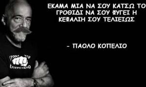 10 Κρητικές λέξεις που ΚΑΝΕΙΣ στην υπόλοιπη Ελλάδα δεν καταλαβαίνει!