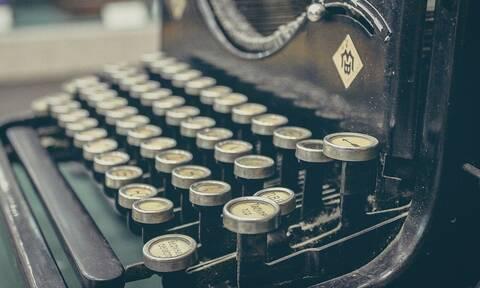 Θλίψη: Πέθανε πασίγνωστος συγγραφέας (pics)