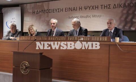 Παγκόσμια Ημέρα Σπανίων Παθήσεων: Σκοπός η ενημέρωση και η ευαισθητοποίηση της κοινή γνώμης