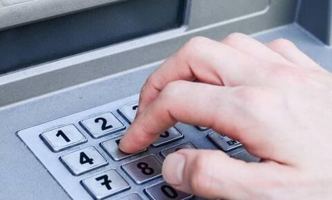 Γνωρίζεις το λόγο που ο κωδικός PIN στα ΑΤΜ έχει 4ψήφιο κωδικό; (photos)