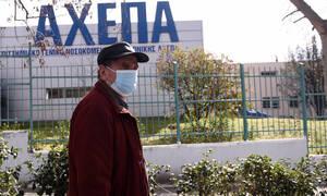 Κοροναϊός: Τρία κρούσματα στην Ελλάδα - Γυναίκα στην Αθήνα, η 38χρονη και το παιδί της στη Θεσ/νίκη