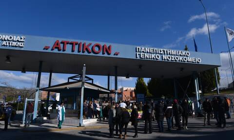 Κοροναϊός: Πρώτο κρούσμα στην Αθήνα - Πρόκειται για 40χρονη από το Μαρούσι