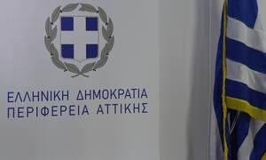 Κοροναϊός στην Ελλάδα: Η Περιφέρεια Αττικής ακυρώνει όλες τις εκδηλώσεις του τριημέρου